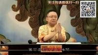 李居明学手印学改运 02
