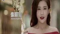 天津卫视《百万粉丝》宣传片-张暖雅篇
