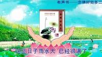 09解脱有望_标清