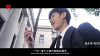 【CHD】群星-小苹果MV(亚洲最强终极版)