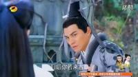 《神雕侠侣》湖南卫视宣传片 董璇严屹宽林朝英王重阳篇宣传片