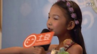 王佳淼《低碳贝贝》-音乐熊猫诗词儿歌歌手选拔赛广州站初赛第三场