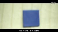 北京最优质的断桥铝门窗产品,质量最好的斯卡特品牌断桥铝门窗优点展示