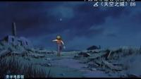 十部日本最佳动画电影 53
