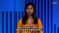 【TEDx】Meera Vijayann:为对抗性别暴力发声