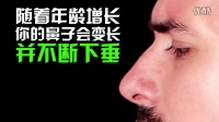 【牛男劲报】8个关于脸部的疯狂事实