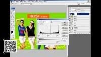 基础篇02 PS三大基础概念图层、选区、蒙版—《十堂课美工毕业》淘宝美工教程