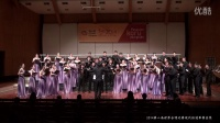 2014.7.天津大学北洋合唱团《Winter》获第八届世界合唱比赛金奖