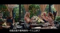 《坏姐姐之拆婚联盟》视频策划:拆散情侣五大招