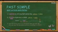 英语语法English Grammar Lesson 4: Past Simple 2