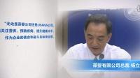 中华预防医学会NDP营养与疾病预防项目