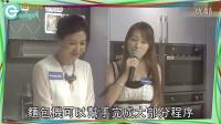 【都市電視】麵包機當鬧鐘 蘇玉華嗌好幸福