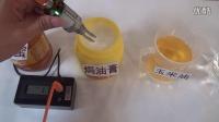 西克(SICK)LFV200紧凑型液位开关:检测不同粘稠度液体