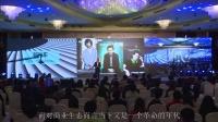 【2014异想大会】郭光东:中国商业新时代