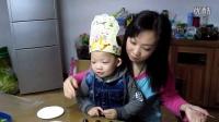 小孙子罗艺鸣三岁生日