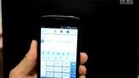 安卓手机如何传作业问题照片到为知笔记