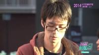 淘最新靓点-20141204-no373-人气无香料产品排行榜(上)ok