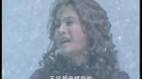 【泰剧国语】命定之爱 - 第5集