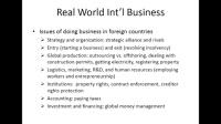 特许另类投资分析 资本市场与全球经济MBA课程 股权市场和市场风险 第三部分(共六部分)