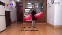 小红的舞广场舞 火火中国风 最新112步扇子舞教学 原创
