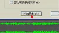 我的网络学习:傻丫头字幕精灵软件使用