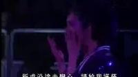 刘德华新闻338.andy视频-杨千桦演唱会嘉宾刘德华---1