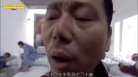 新闻囧播003:瓜子哥如何赢得好声音导师转身