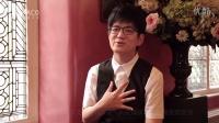 青年钢琴家李根伦敦音乐会采访