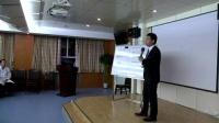 老师李程远管理课程授课视频