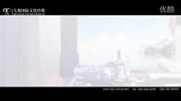 地产动画-城市规划汕头北山湾