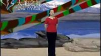学跳藏族舞1