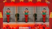 风中梅花广场舞系列:你是我的妞                      制作:江源老师