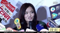众星云集拍照花絮与徐佳莹媒体联访【如果演唱会】