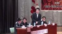 【史上最牛辩论赛】韩寒和郭敬明该不该在一起【2】_高清