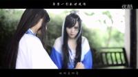 【COS微电影】华胥引COS音乐短片《华胥叹》【一方城出品】