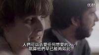 【有他】爱尔兰婚姻平等短片(中文字幕)_高清