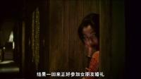 泡妞篇07:武功在手 女神抱走