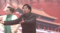 【专题片】2014.12.4法治宣传文艺演出视频
