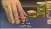 世界冠军终极扑克挑战赛 第一集