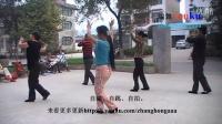 zhanghongaaa自编吉祥20步教学版 原创