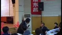 林俊杉(聊城分享会)1