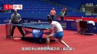 【大川教学】第14期 张继科乒乓球反手拉下旋球  惊人的旋转!