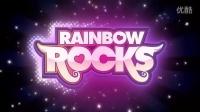 Rainbow Rocks 拉丁语版 小马国女孩 彩虹摇滚片头曲