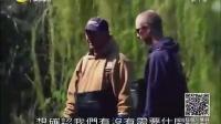 爱钓大玩家 20141210 渔夫人生 第1集