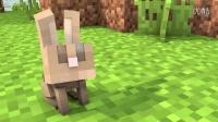 Minecraft 红色眼睛小兔子 我的世界 动画短片