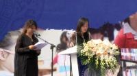 鼎石开学典礼记:寻梦人不忘初心——捐资人杨燕玲女士致辞