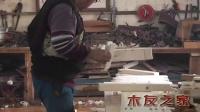给学校做木工案子和条凳