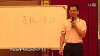 2014华颂家具经销商培训大会合肥专卖店洪总经验分享