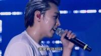 SUPER JUNIOR WORLD TOUR SUPER SHOW5 IN SEOUL DVD 中字 - PART2