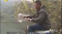 渔乐生活20141212